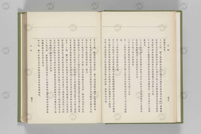 日本漢学画像データベース